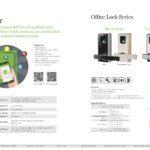 Access Control, ระบบควบคุม อัตโนมัติ ระบบประตูผู้บริหาร ประตูคอนโด ประตูอพาร์ทเม้นท์ ประตูคีย์การ์ด ประตูอัจฉริยะ Smart Lock ZKTeco