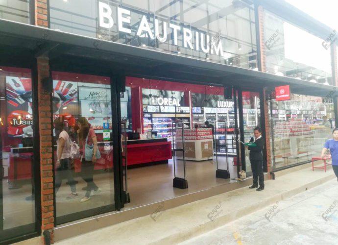 Beautrium (บิวเทรี่ยม) - Asiatique TheRiverFont - Fuyacompany.com