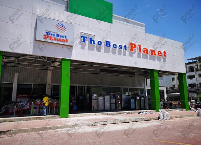 เดอะเบสท์แพลนเนท,The Best Planet,Best Planet,Automatic door,automatic,slide door,ประตูอัตโนมัติบานเลื่อนคู่,ประตูเซเว่น,ประตูห้างสรรพสินค้า,ประตูบานเลื่อน,ประตูออโต้,ประตูอัตโนมัติ,ประตูอัตโนมัติชลบุรี