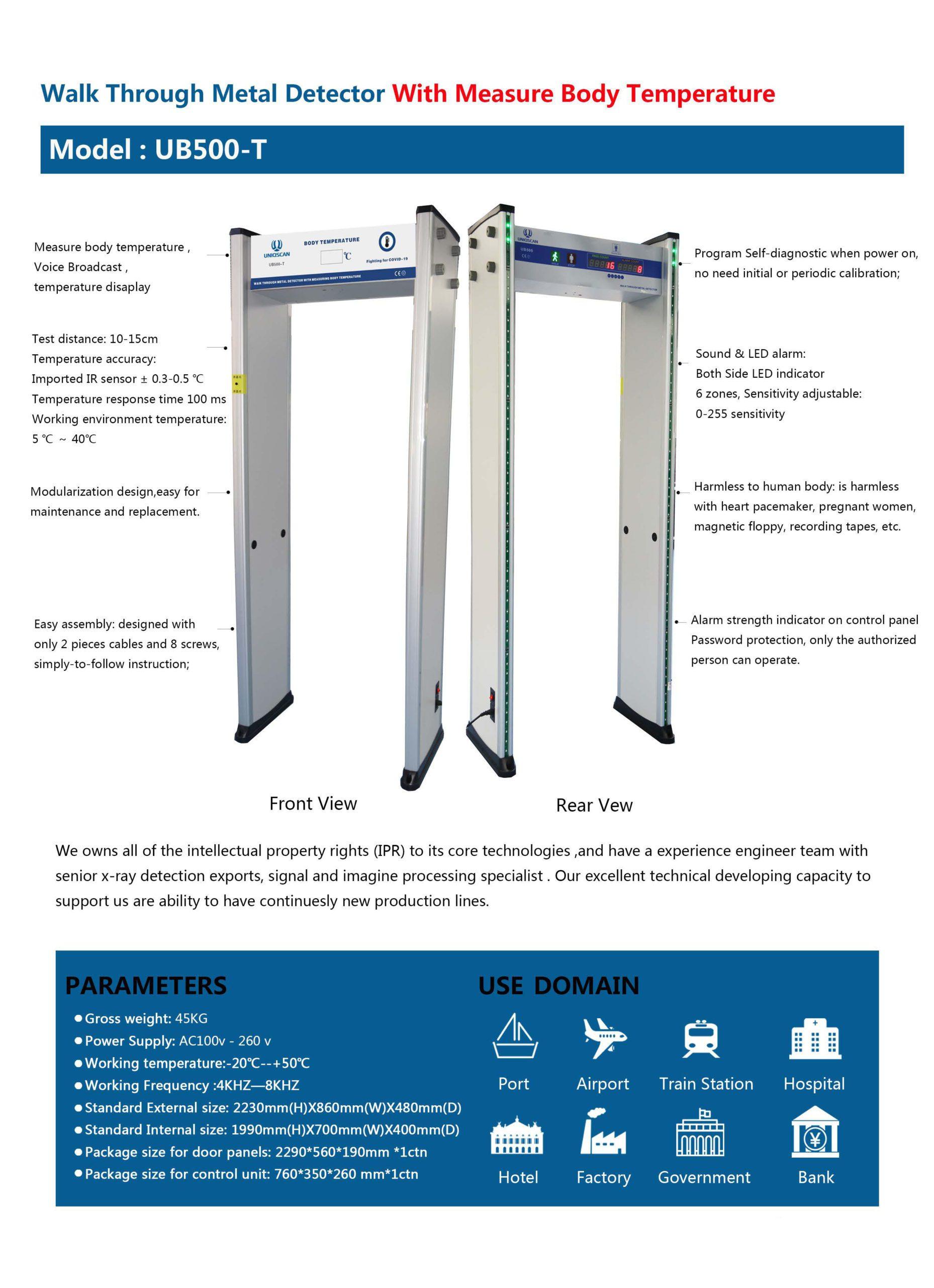 ประตูวัดอุณหภูมิ,ประตูตรวจจับวัตถุ,ประตูตรวจอาวุธ,ประตู COVID-19 Walk-through body temperature scanner
